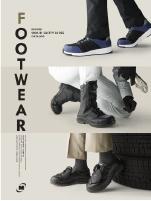 安全靴・作業靴総合カタログ2019