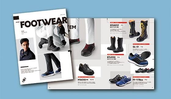 安全靴作業靴総合カタログ2019